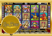 Machine à sous gratuite Casino 770 : King Arthur.