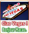 Las Vegas dégringole en chiffre d'affaires pendant que Macao s'envole.
