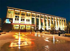 Casino Partouche Le Pasino du Havre.